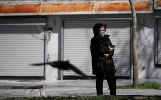 government-to-ban-social-gatherings-spokesman-says