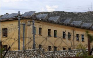 ministry-announces-dozens-of-hirings-for-greece-amp-8217-s-prisons