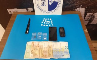 prison-raid-turns-up-drugs-weapons