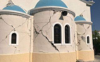 eu-offers-post-quake-help-to-greece