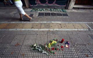 second-suspect-in-zak-kostopoulos-death-released