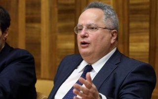 macedonian-groups-sue-fm-accuse-him-of-high-treason