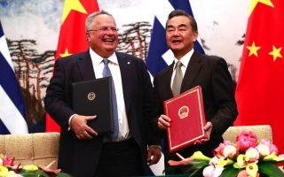 greek-foreign-minister-nikos-kotzias-visits-china