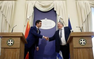 european-us-officials-see-window-of-opportunity-for-greece-and-fyrom