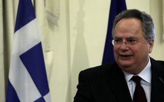 greek-fm-kotzias-gets-bullet-in-mail0