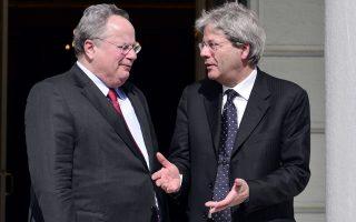 greece-turkey-prepare-ahead-of-migration-talks