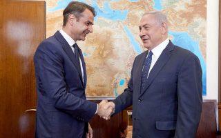 mitsotakis-netanyahu-discuss-med-developments