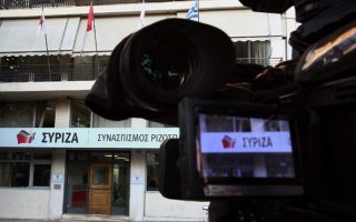 syriza-political-secretariat-to-meet-at-2-p-m