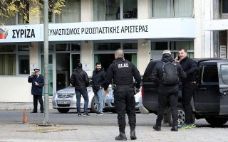 suspicious-package-at-syriza-offices-cleared