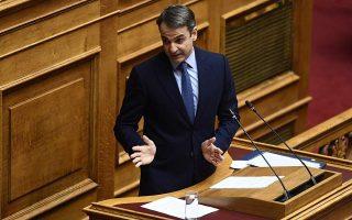 opposition-leader-dismisses-pm-as-a-amp-8216-fraud-amp-8217