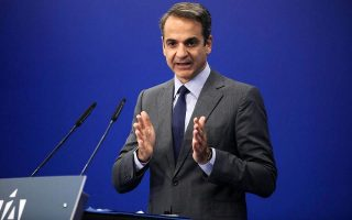 greek-pm-to-deliver-televised-address-to-the-nation