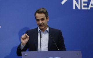 nd-s-line-on-fyrom-talks-was-drawn-at-2008-nato-summit-says-leader