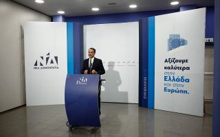 after-nd-victory-mitsotakis-meets-shadow-ministers-to-plan-for-snap-polls