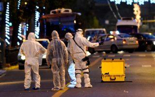 bomb-detonated-outside-labor-ministry