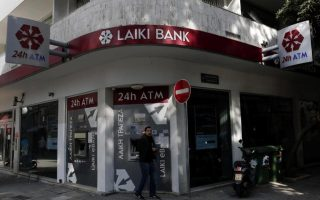 former-laiki-executives-to-be-extradited-to-cyprus