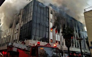 probe-launched-into-huge-fire-at-larissa-tax-office