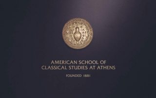 webinar-by-the-american-school-of-classical-studies-on-jan-19