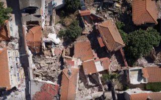 pope-s-donation-to-lesvos-quake-victims-to-help-rebuild-school-churches