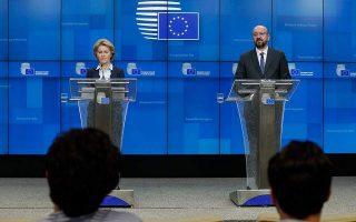eu-slams-trump-s-europe-travel-ban