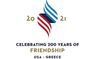 ahepa-welcomes-us-embassy-campaign-commemorating-greece-s-bicentennial0