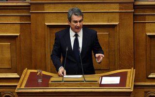 ex-health-minister-gets-extension-for-defense-in-novartis-probe