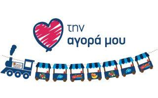 i-love-my-market-piraeus-may-4