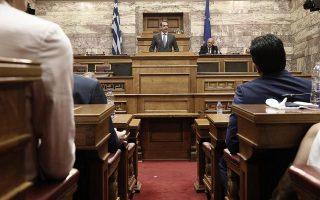 mitsotakis-calls-for-amp-8216-clear-victory-amp-8217-in-eu-elections