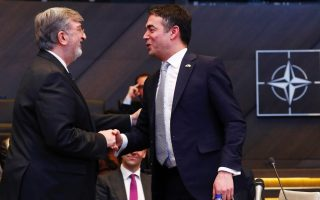 fyrom-accession-protocol-signed-at-nato-hq