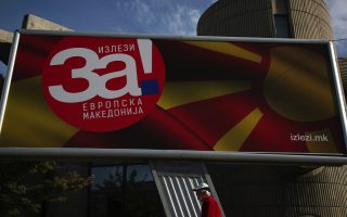 special-category-voters-cast-their-ballots-in-historic-fyrom-name-referendum