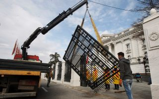 fyrom-removes-government-complex-s-protective-railings