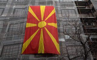 bulgaria-upholds-veto-on-north-macedonia-eu-accession-talks