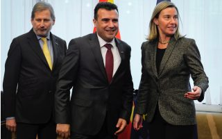 eight-charged-with-creating-terrorist-organization-in-north-macedonia0