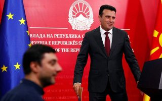 north-macedonia-parliament-dissolved-ahead-of-early-election