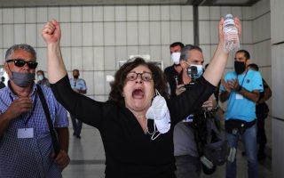 greek-court-rules-golden-dawn-party-criminal-organization