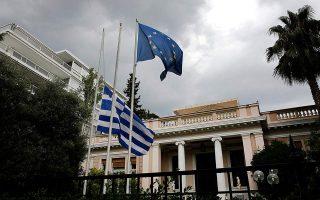 legislation-expected-for-pensions-of-albania-s-ethnic-greeks