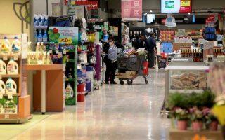 ministry-extends-supermarket-hours-cracks-down-on-profiteering