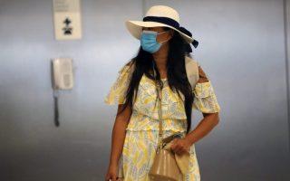 315-new-coronavirus-cases-7-deaths