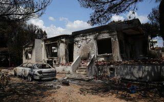 prosecutor-seeks-to-boost-probe-into-mati-fire-tragedy