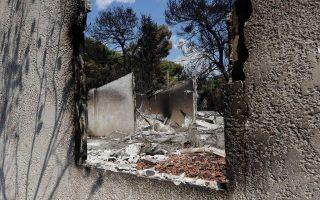 prosecutors-receive-details-of-92-fire-victims
