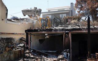 report-blames-deadly-attica-fire-on-delays-errors