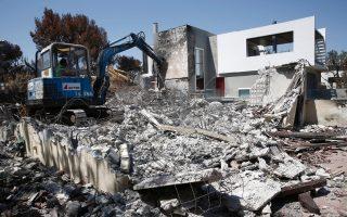 demolition-of-burned-homes-in-mati-begins