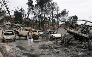 civil-sector-jobs-being-offered-to-east-attica-fire-survivors