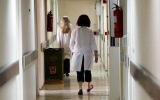 doctors-nurses-walk-off-job-to-protest-austerity