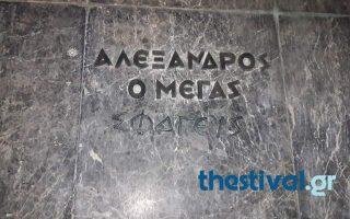 vandals-paste-amp-8216-butcher-amp-8217-sign-on-alexander-the-great-statue