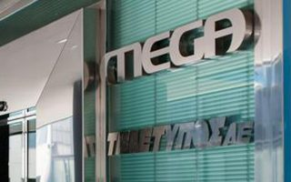 broadcasting-council-rejects-mega-tv-appeal-to-keep-running