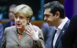 tsipras-to-meet-merkel-in-berlin-friday