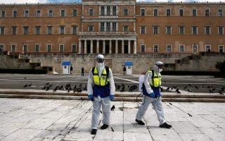 greece-eyes-gradual-easing-of-lockdown-measures