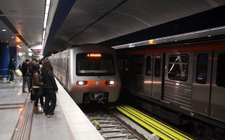 three-athens-metro-stations-to-close-for-november-17-rally