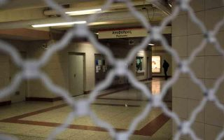 downtown-metro-stations-to-close-for-grigoropoulos-rally0
