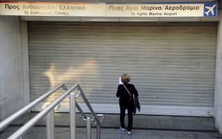 athens-transport-strikes-to-resume-friday